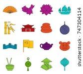 china travel symbols icons set. ... | Shutterstock .eps vector #747304114