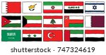 hand drawn flags of the middle... | Shutterstock .eps vector #747324619