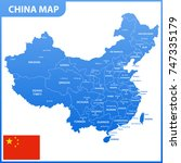 the detailed map of the china... | Shutterstock .eps vector #747335179