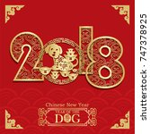 dog year chinese zodiac symbol... | Shutterstock .eps vector #747378925