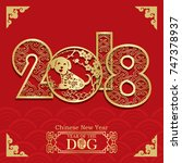 dog year chinese zodiac symbol... | Shutterstock .eps vector #747378937