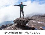 trekking mount roraima in... | Shutterstock . vector #747421777