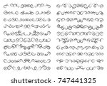 calligraphic design elements.... | Shutterstock .eps vector #747441325