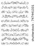 calligraphic design elements....   Shutterstock .eps vector #747441331