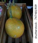 Small photo of Ripe Gac fruit in Thai market.
