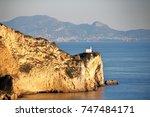 landscape of miseno its... | Shutterstock . vector #747484171