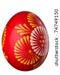 Hand Painted Easter Egg...