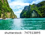 view of blue turquoise and... | Shutterstock . vector #747513895