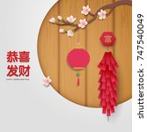 chinese new year background.... | Shutterstock .eps vector #747540049