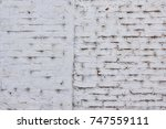 white brick wall with plaster... | Shutterstock . vector #747559111