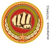 Illustrated retro emblem with fist. Vector illustration. - stock vector