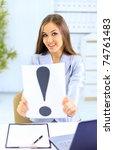 beautiful business woman | Shutterstock . vector #74761483