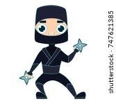 ninja warrior man isolated on... | Shutterstock .eps vector #747621385