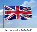 An Image Of The Uk Flag In The...