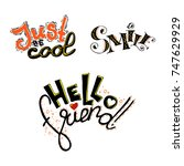 just be cool text. vector black ... | Shutterstock .eps vector #747629929