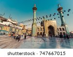 teheran  iran   october 03 ... | Shutterstock . vector #747667015