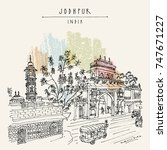 clock tower and sardar market... | Shutterstock .eps vector #747671227