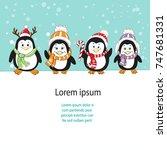 funny penguins banner | Shutterstock .eps vector #747681331
