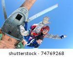 skydiving photo | Shutterstock . vector #74769268