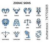 the twelve zodiac signs  aries  ... | Shutterstock .eps vector #747702805