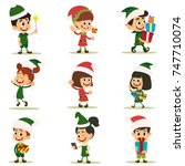 set of elves kids cartoon... | Shutterstock .eps vector #747710074