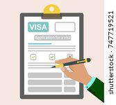 the idea of filling out... | Shutterstock .eps vector #747719521