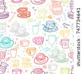doodle cup seamless pattern.... | Shutterstock . vector #747734641