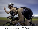 winner and finish cycling race | Shutterstock . vector #74776315
