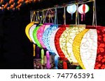 colorful light with local thai... | Shutterstock . vector #747765391