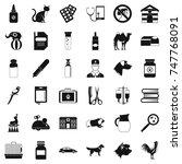 vet doctor icons set. simple... | Shutterstock . vector #747768091