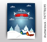 christmas flyer | Shutterstock .eps vector #747778195