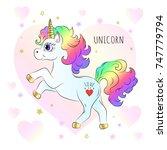 unicorn. hand draw. illustration | Shutterstock . vector #747779794
