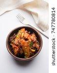 honey chilli potato wedges ... | Shutterstock . vector #747780814