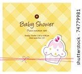 baby shower invitation | Shutterstock .eps vector #74779981