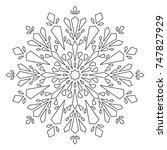 Christmas Mandala. Snowflake...