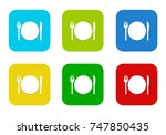 set of rounded square colorful... | Shutterstock . vector #747850435