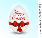 happy easter poster  egg with... | Shutterstock . vector #747859729