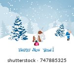 christmas and new year greeting ... | Shutterstock .eps vector #747885325