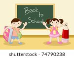 illustration of kids standing... | Shutterstock .eps vector #74790238