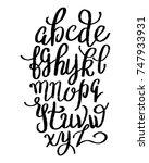 modern calligraphy lowercase... | Shutterstock .eps vector #747933931