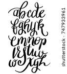 modern calligraphy lowercase... | Shutterstock .eps vector #747933961