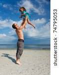 father and daughter playing on... | Shutterstock . vector #74795053