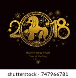 year of the dog in the chinese... | Shutterstock .eps vector #747966781