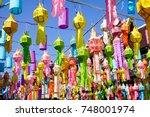 colorful lanterns in lantern... | Shutterstock . vector #748001974