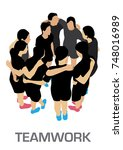 sport teamwork   Shutterstock .eps vector #748016989