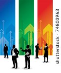 business people background | Shutterstock .eps vector #74803963