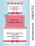 bridal shower pink | Shutterstock .eps vector #74804752