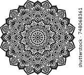 mandala | Shutterstock .eps vector #748068361