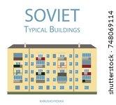 soviet typical house ukrainian... | Shutterstock .eps vector #748069114