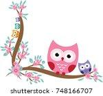 owl cute in vector   Shutterstock .eps vector #748166707